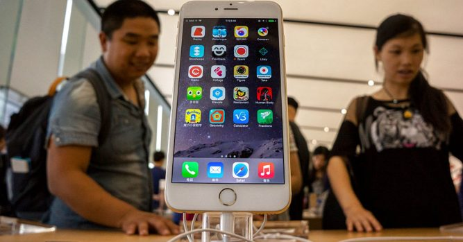 Piper Jaffray cuts Apple price forecast on international 'weakness' 1
